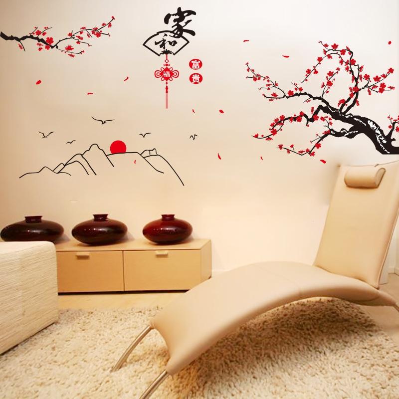 grand sticker fleurs de cerisier rouge stickers muraux. Black Bedroom Furniture Sets. Home Design Ideas