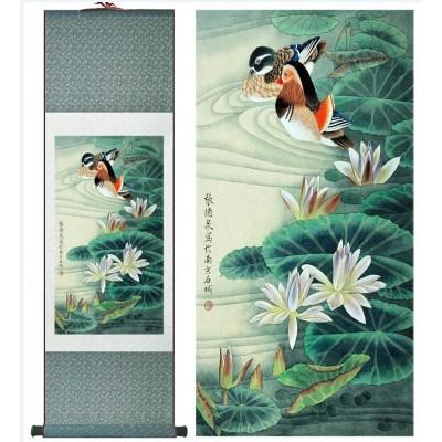 Kakemonos en vente sur for Arts martiaux chinois liste